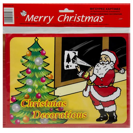 Χριστουγεννιάτικες Φιγούρες Τζαμιού